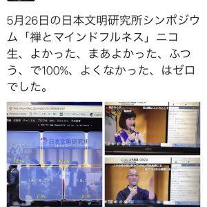 【悲報】元東京都知事がxvideosをブックマークする